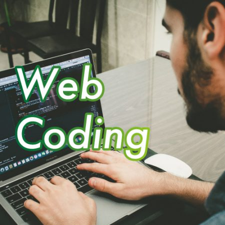 ウェブコーディング入門