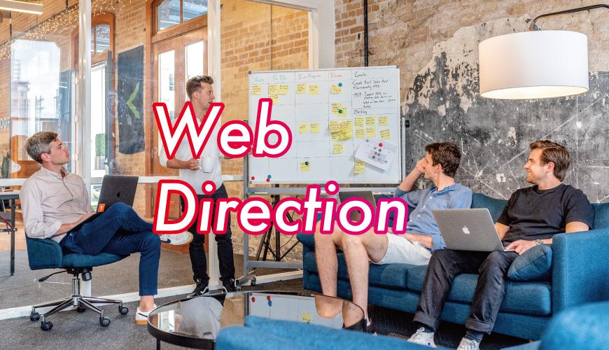 web-direction