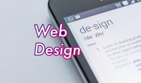 ウェブデザインについて